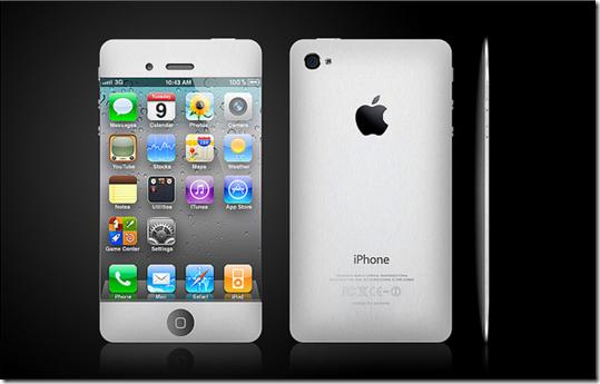iPhone 5 ios 5.0